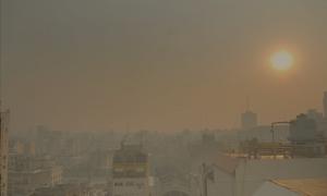 Niebla sobre ciudad de Buenos Aires